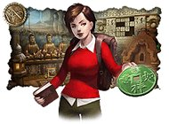 Free Game Download Autumn's Treasures - The Jade Coin